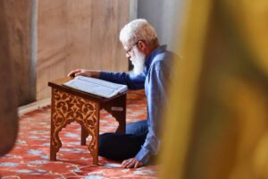 Online Quran Classes For Adults UK