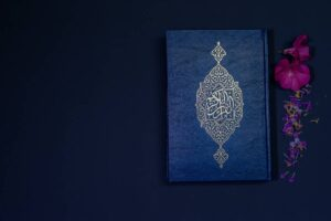 How To Memorize Quran And Never Forget It