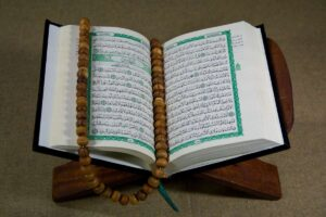 Quran Classes Houston